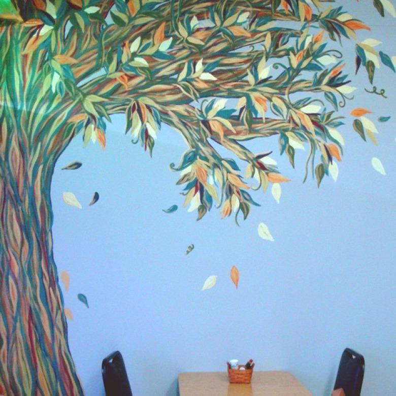 Nuts & Grains Rainbow Tree