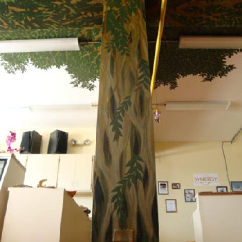 Synergy Studio Tree 2