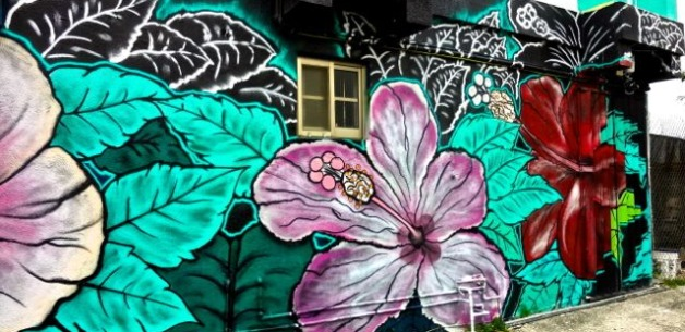 Murals & Street Art on Guam