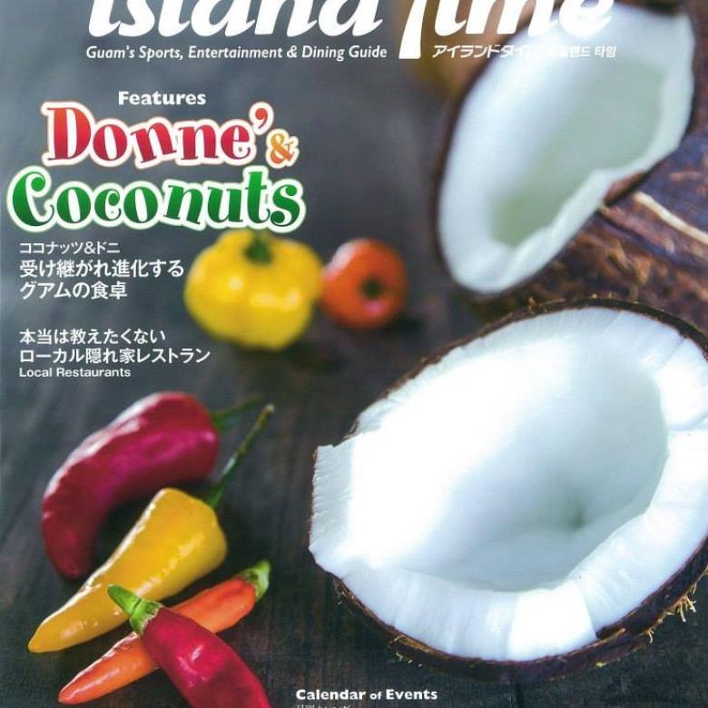 Island Time Magazine Artist Feature